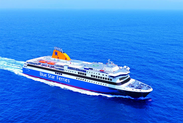 High Speed Greek Ferries To Islands